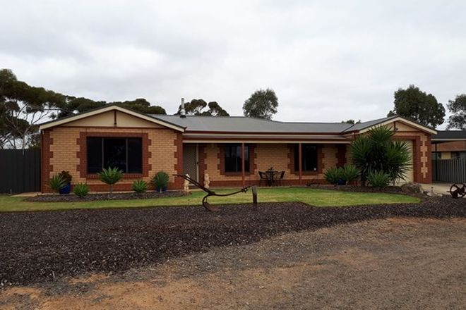 Picture of 17 Rosella Court, MURRAY BRIDGE SA 5253