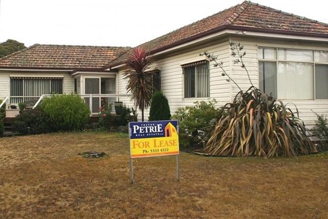 Picture of 6 Fisher Street, WENDOUREE VIC 3355