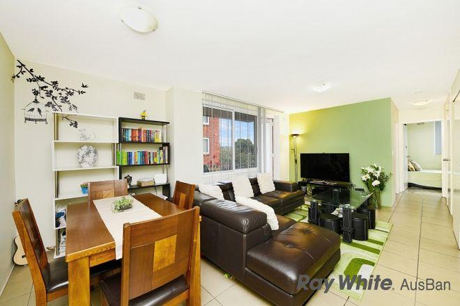 Picture of 13/73 FAIRMOUNT ST, LAKEMBA NSW 2195