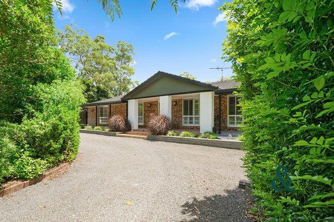Picture of 13 Windeyer  Close, MEDOWIE NSW 2318