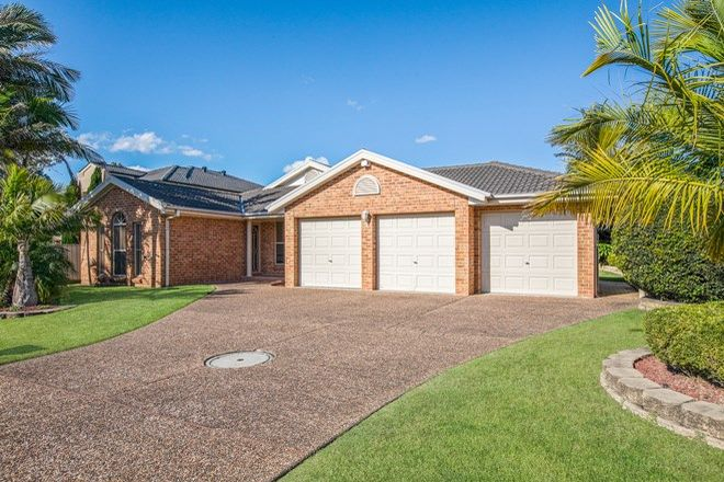 Picture of 100 Worcester Drive, EAST MAITLAND NSW 2323