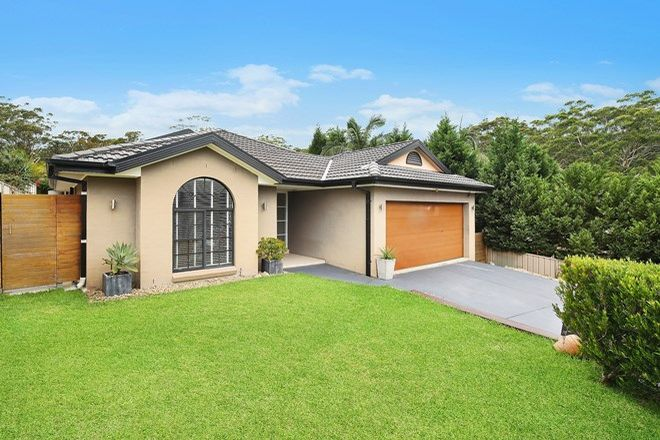 Picture of 17 Armstrong Close, BENSVILLE NSW 2251