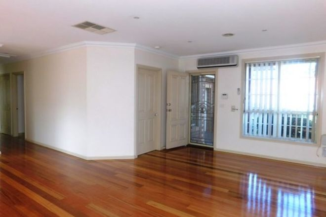 Picture of 3/34 Elstone Ave, AIRPORT WEST VIC 3042