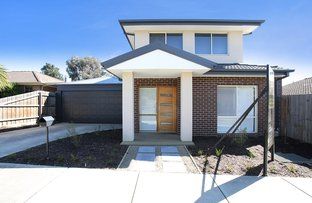 Picture of 12 Cambridge Close, Lysterfield VIC 3156