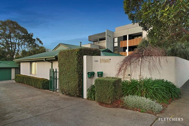 Picture of 1/389 Burwood Highway, BURWOOD VIC 3125