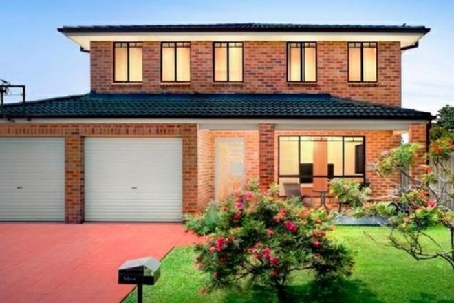 Picture of 1 Kerry Louise Avenue, NORAVILLE NSW 2263