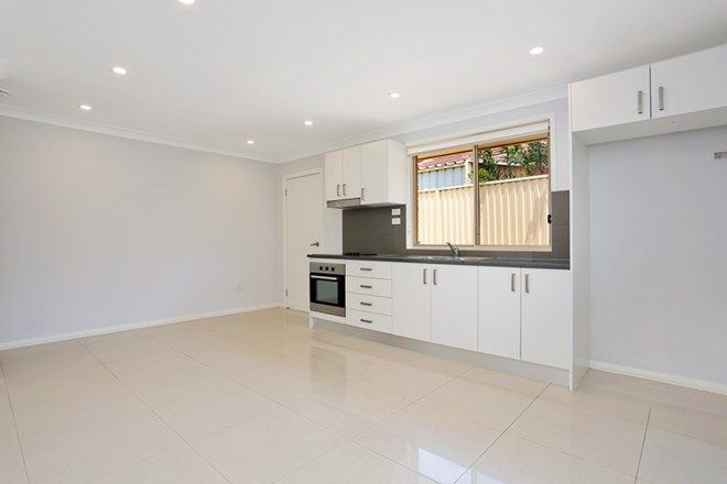 Picture of 2A Majestic Drive, STANHOPE GARDENS NSW 2768