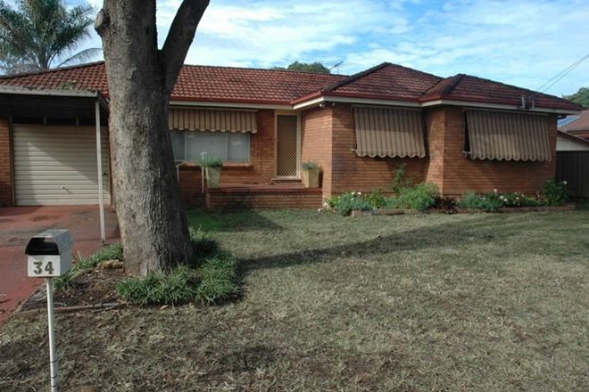 Picture of 34 College Street, CAMBRIDGE PARK NSW 2747