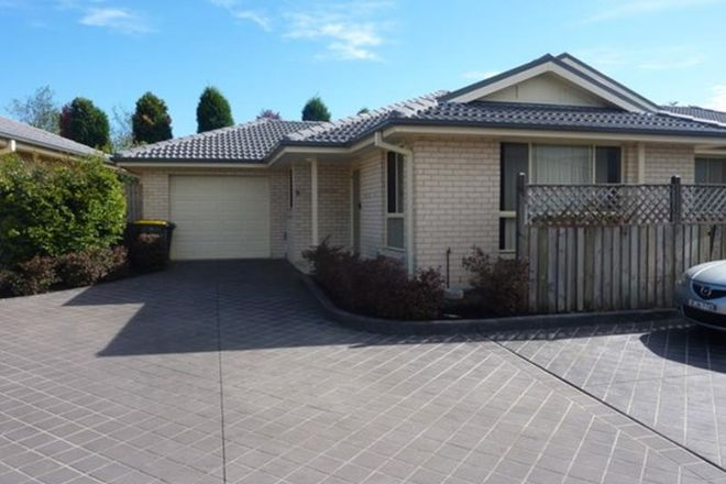 Picture of 3/24 Hibiscus Crescent, ABERGLASSLYN NSW 2320