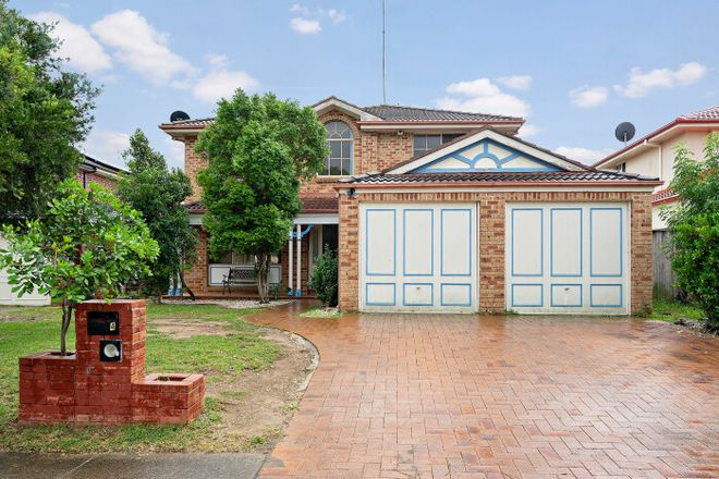 Picture of 4 Pitapunga Close, WOODCROFT NSW 2767