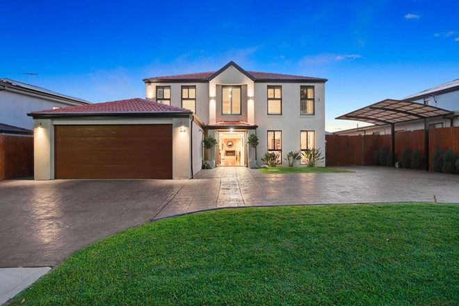 Picture of 26 Greenway Drive, WEST HOXTON NSW 2171