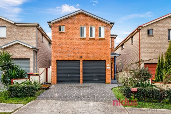 Picture of 16 Acropolis Ave, ROOTY HILL NSW 2766