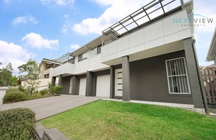 Picture of 2/32 Weller Street, Fletcher NSW 2287