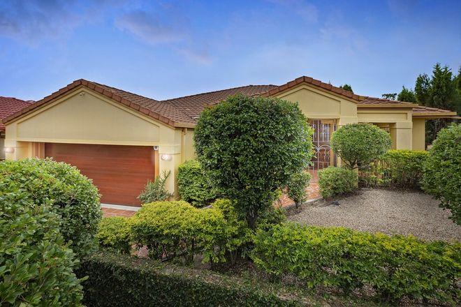 Picture of 25 Oak Place, MACKENZIE QLD 4156
