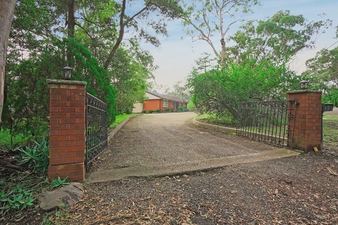 Picture of 33 Hansens Road, MINTO HEIGHTS NSW 2566