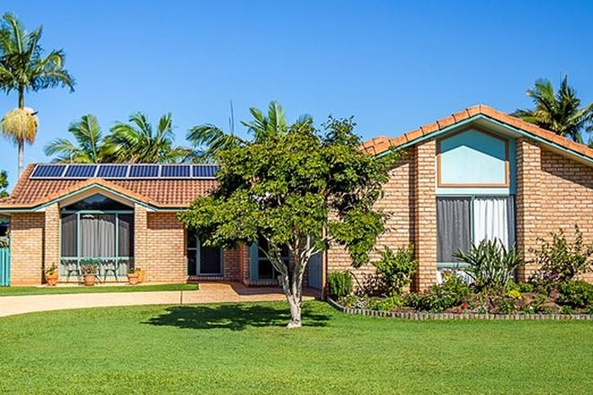 Picture of 58 Avondale Drive, BANORA POINT NSW 2486