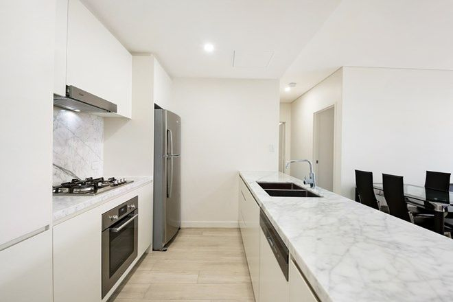 Picture of 305/128 Willarong Road, CARINGBAH NSW 2229