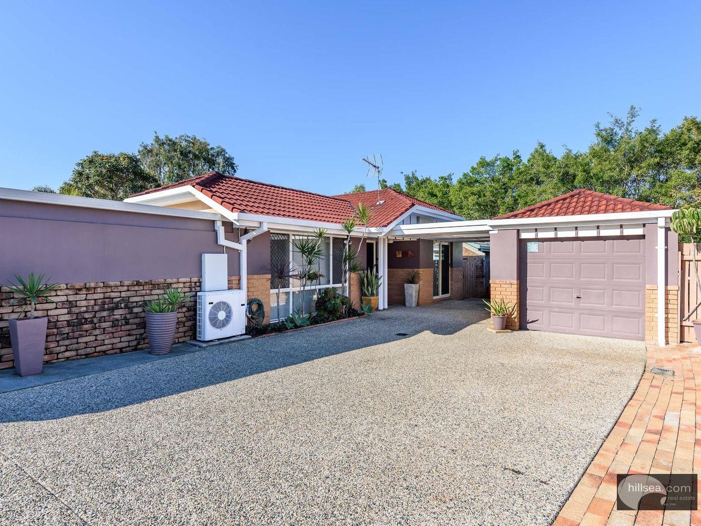 2 Jamieson Drive, Parkwood QLD 4214, Image 1