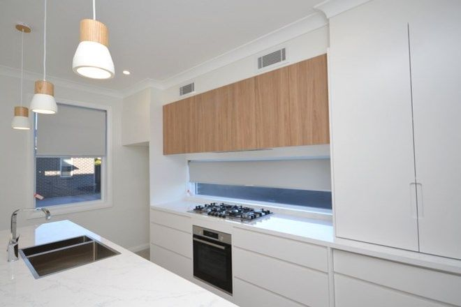 Picture of 2/6 Augusta Street, UMINA BEACH NSW 2257