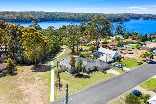 Picture of 2 Attunga Street, DALMENY NSW 2546