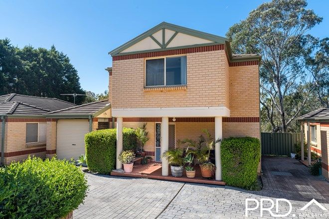 Picture of 10/879 Henry Lawson Drive, PICNIC POINT NSW 2213