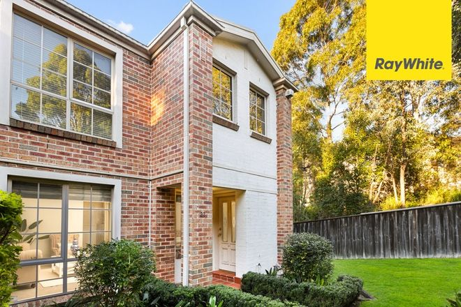 Picture of 27/2-4 Nile Close, MARSFIELD NSW 2122