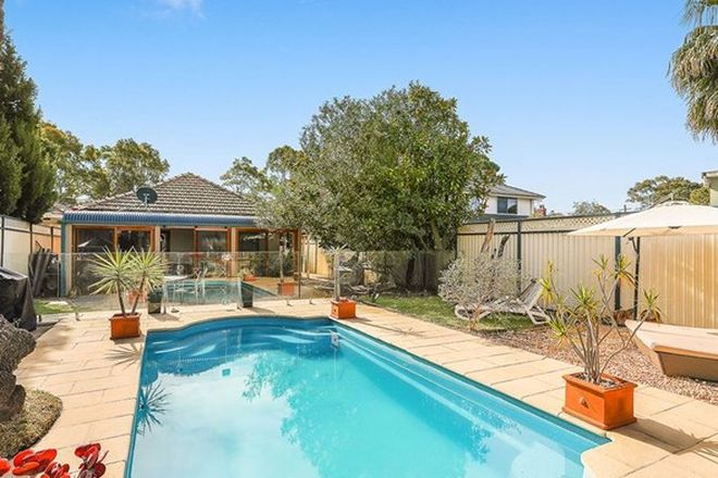 Picture of 229 Bay Street, BOTANY NSW 2019