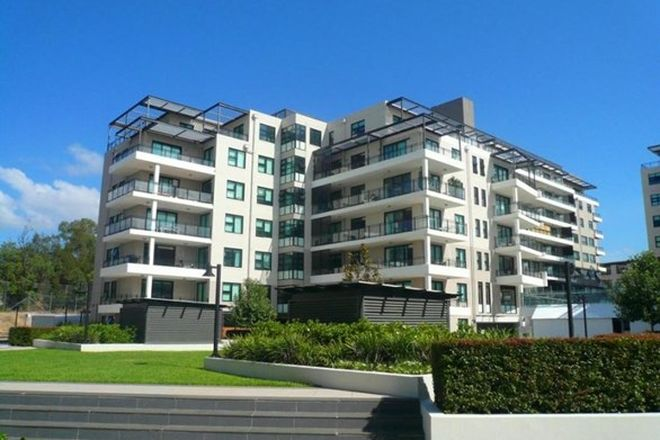 Picture of 17/15 Angas Street, MEADOWBANK NSW 2114
