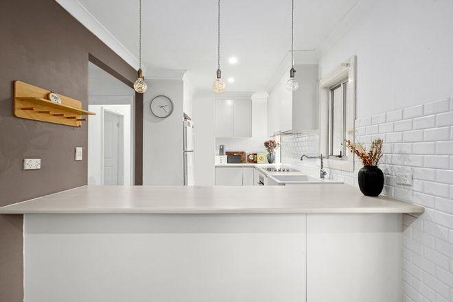 Picture of 7 Albert Street, LAKE ILLAWARRA NSW 2528