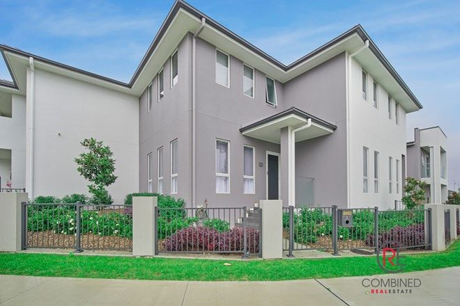 Picture of 1/2 Shannon Way, ORAN PARK NSW 2570