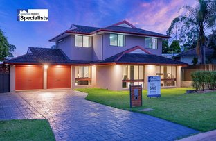 Picture of 47 Lightwood Street, Ambarvale NSW 2560