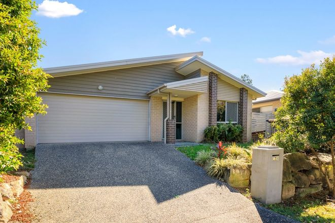 Picture of 47A Richards Street, LOGANLEA QLD 4131
