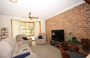 Picture of 36/1 Carramar Drive, Tweed Heads West NSW 2485