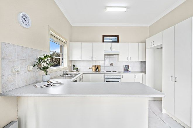 Picture of 71a Campbell Street, WOLLONGONG NSW 2500