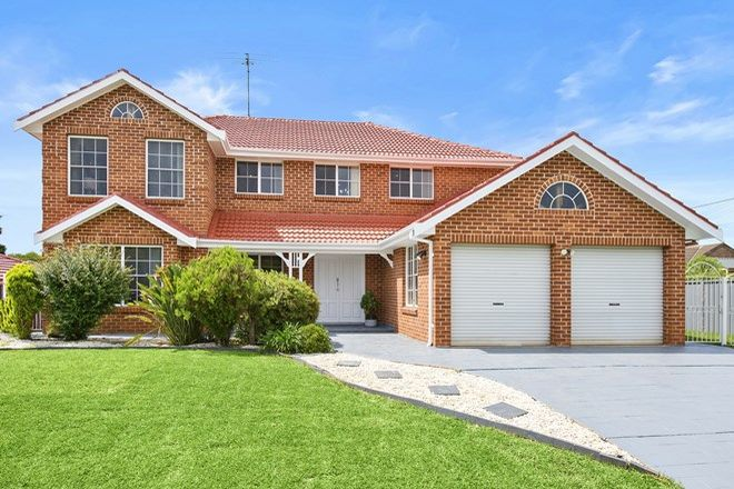 Picture of 2 Erlestoke Place, CASTLE HILL NSW 2154