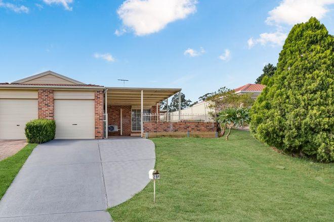 Picture of 29B Glendower Street, ROSEMEADOW NSW 2560