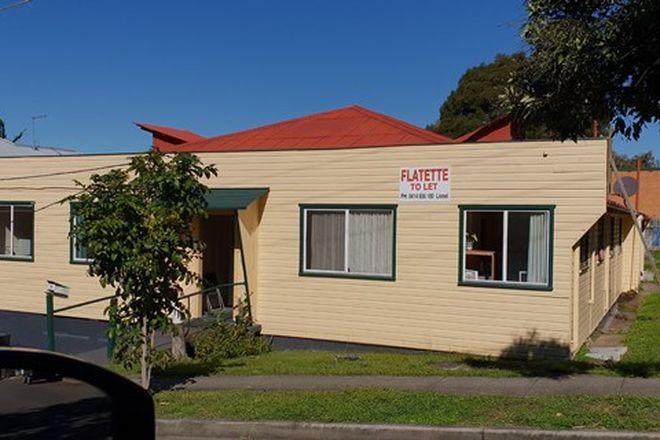 Picture of 16 Walton Street, DUTTON PARK QLD 4102