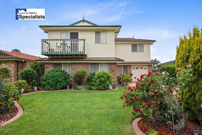 Picture of 6 Spence Place, ST HELENS PARK NSW 2560