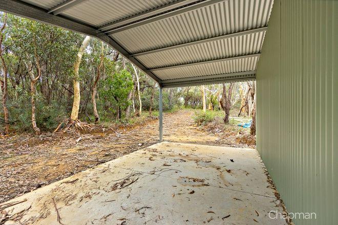 Picture of 77-83 Kent Street, BULLABURRA NSW 2784