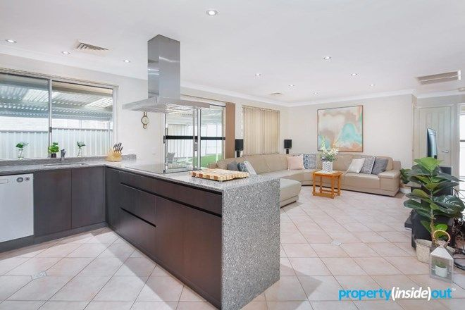 Picture of 9 Buckwell Drive, HASSALL GROVE NSW 2761