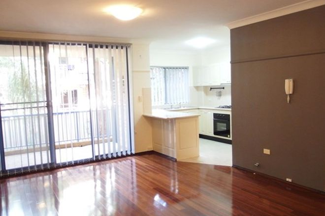 Picture of 15/70-72 Stapleton Street, PENDLE HILL NSW 2145