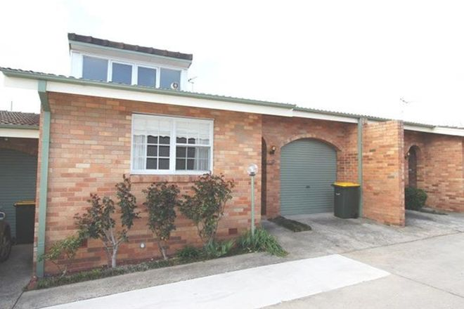 Picture of 2/265 George Street, BATHURST NSW 2795
