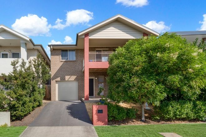 Picture of 32 Carlton Road, CAMPBELLTOWN NSW 2560
