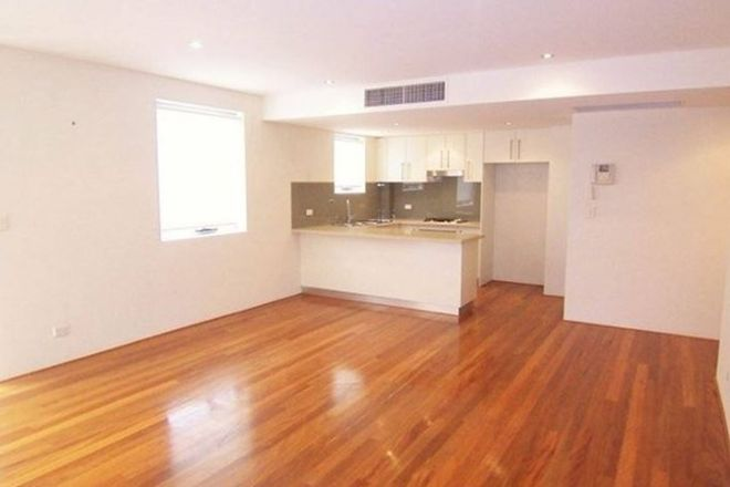 Picture of 3/9-27 Park Avenue, DRUMMOYNE NSW 2047