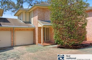 Picture of 10/61-63 Stafford Street, Kingswood NSW 2747