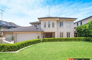 4 Valenti Crescent, Kellyville NSW 2155