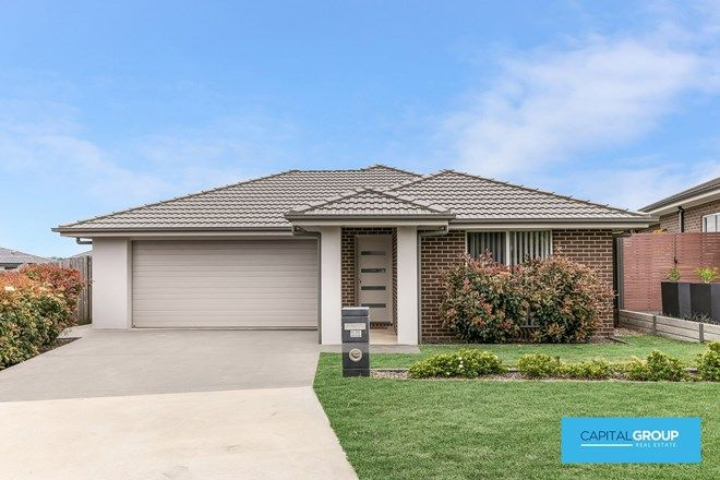 Picture of 11 Richards Loop, ORAN PARK NSW 2570