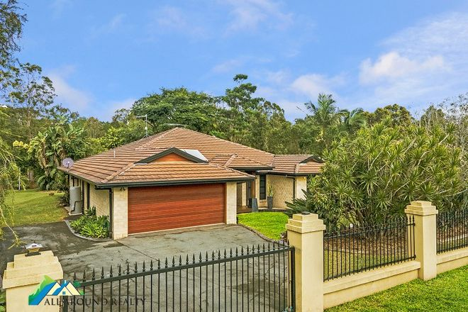 Picture of 123 Riflebird Drive, UPPER CABOOLTURE QLD 4510