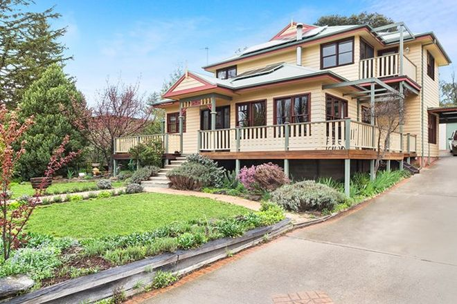 Picture of 24 Barrack  Street, COOMA NSW 2630