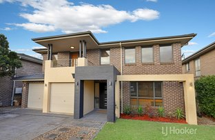Picture of 3 Paringa Drive, The Ponds NSW 2769